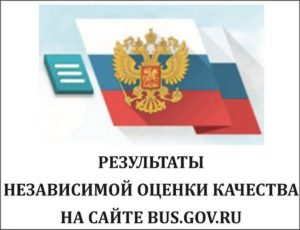https://bus.gov.ru/pub/info-card/231325?activeTab=3